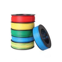 正泰电线电缆 国标软线多股铜芯线 多芯铜线 BVR 4平方 100米