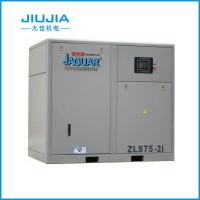 永磁变频二级压缩空压机