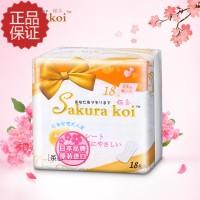 Sakurakoi/樱恋 日本原装进口卫生巾绵柔 迷你巾18片180mm