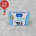 特价虹克林畔韩国控油舒缓通用清洁保湿去舒爽香皂10块包邮