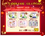 """【澎友】""""锦瑟华年""""268元大礼包"""
