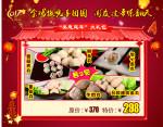 """【澎友】""""美意延年""""298元大礼包"""