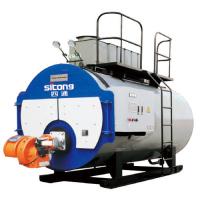 冷凝式燃(油)气承压式热水锅炉