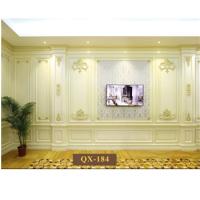 整装墙板&型号:QX184