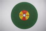 树脂砂轮400*3*32mm