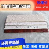 300竹木纤维集成快装雷竞技app官网