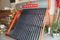 平阳县清华阳光太阳能维修中心