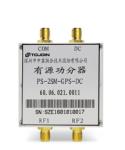 有源功分器|GPS二功分器|GNSS功分器