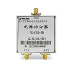 GPS功分器|GPS一分二功分器|GNSS功分器