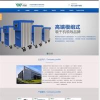 上海铠泊洱气体技术有限公司