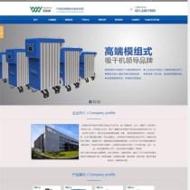 上海鎧泊洱氣體技術有限公司