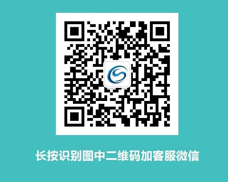 微信图片_20201230154919.jpg
