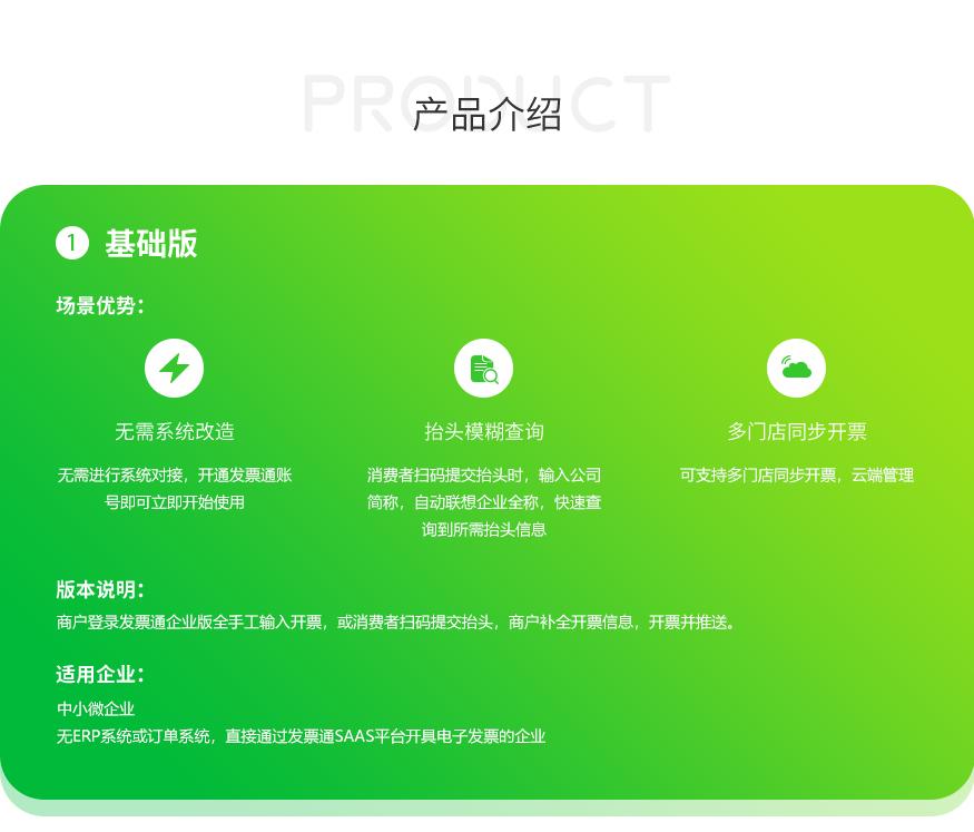 九江电子发票服务公司