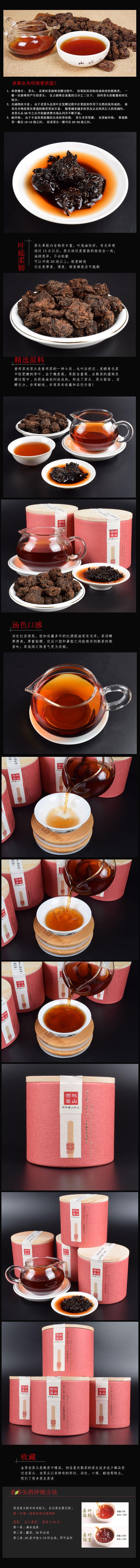03茶头125克.jpg