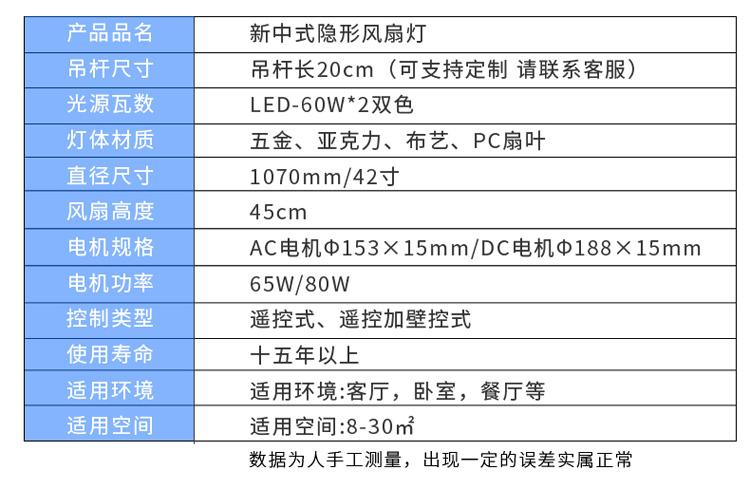 新中式1_11.jpg