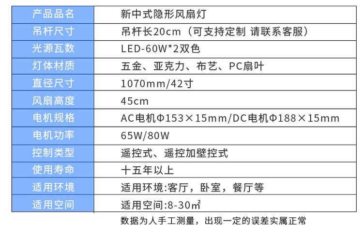 新中式2_11.jpg