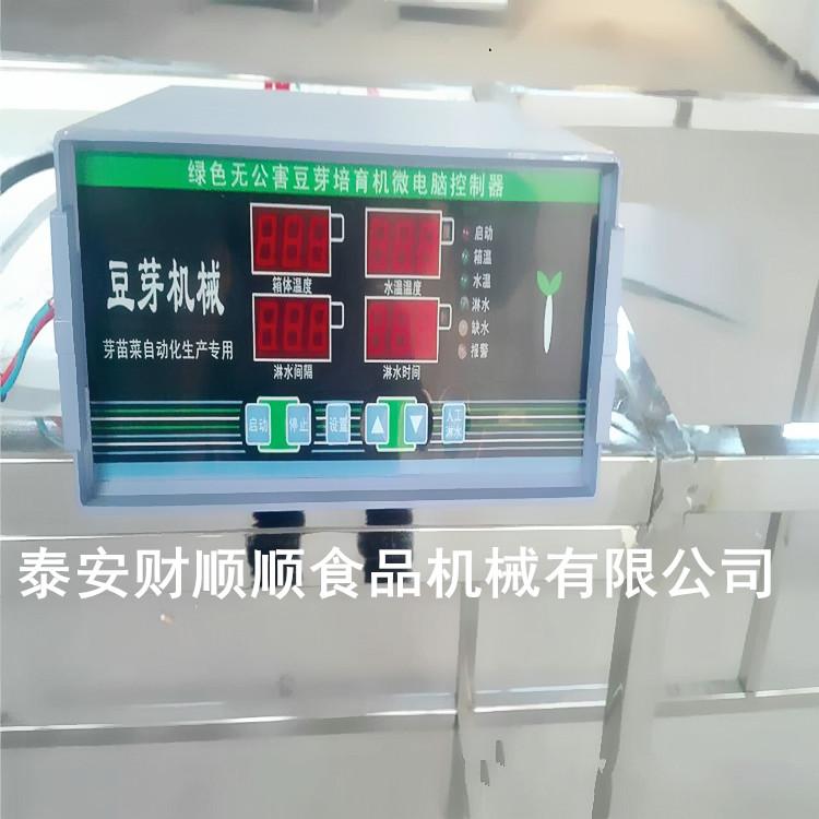 微电脑控制器.jpg