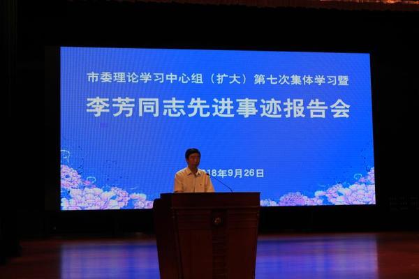 省人大常委会副主任、信阳市委书记乔新江同志.jpg