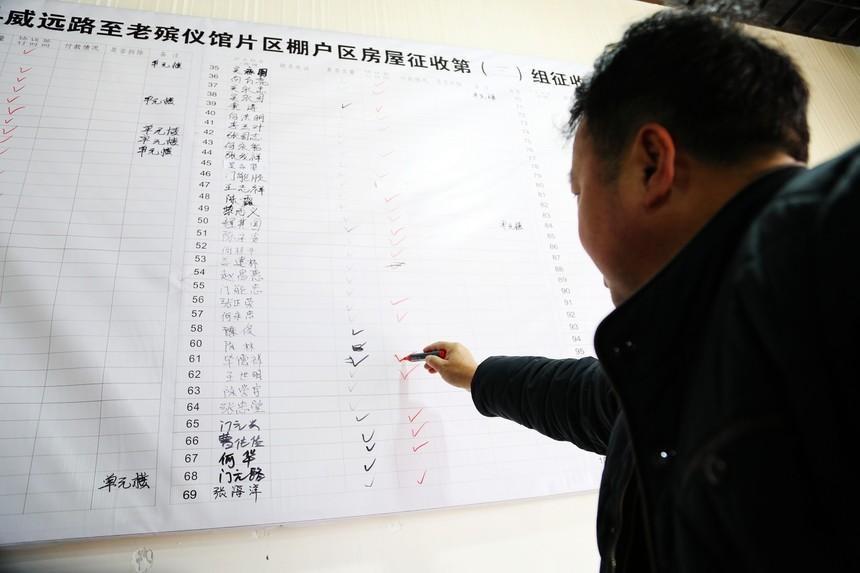 工作员标识签约户.JPG