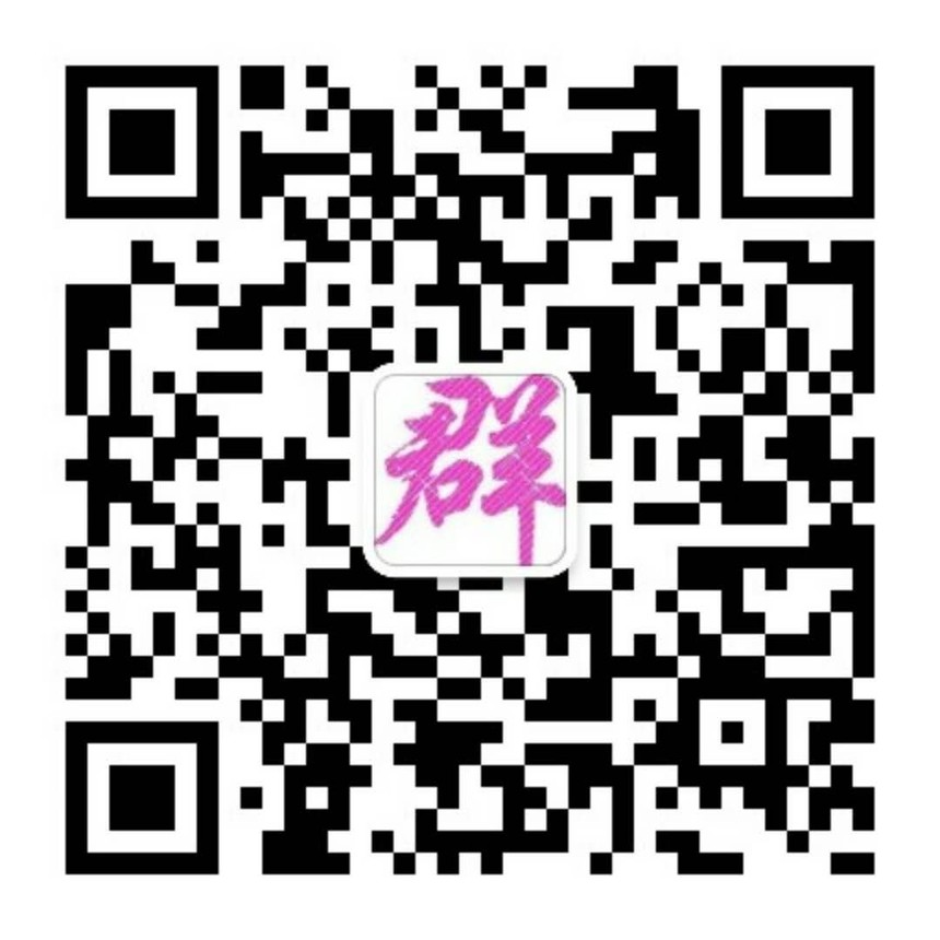 微信图片_20190114172316.jpg
