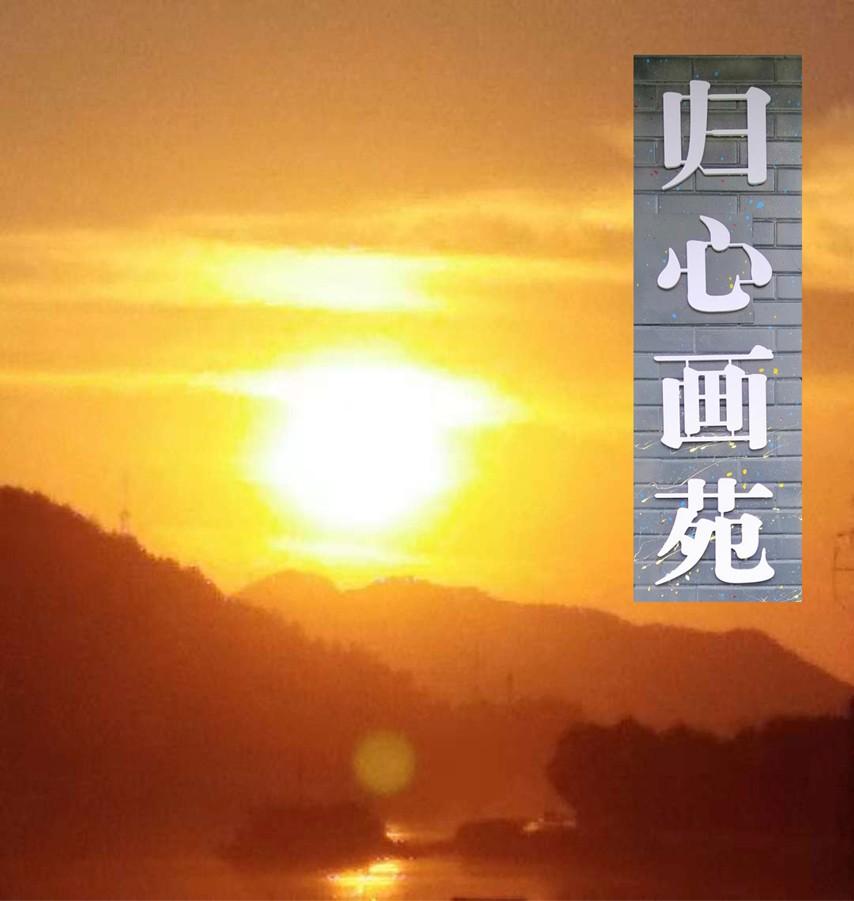 报纸基本_1 (15)归心11.jpg