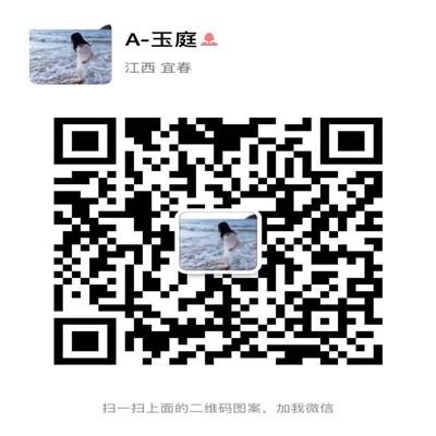微信图片_20190305172728_副本.jpg