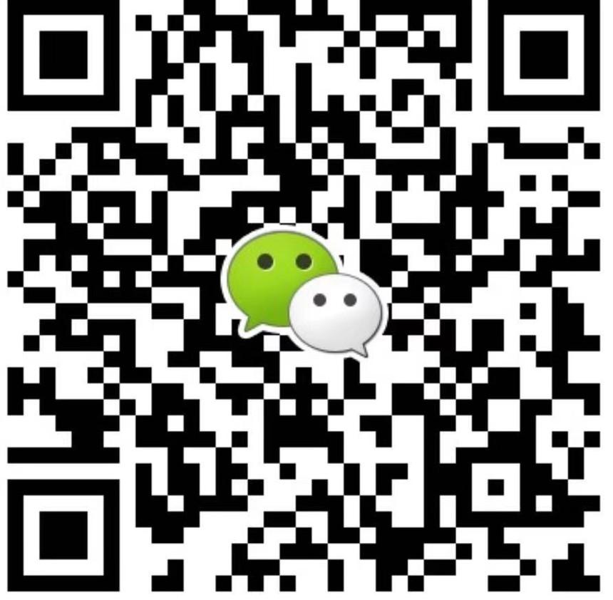 沙井置业顾问微信.jpg