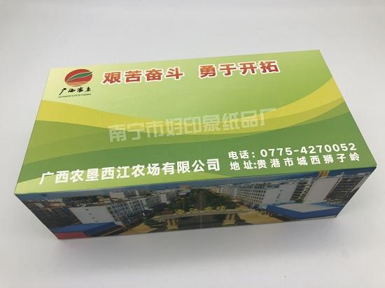 广西农垦1 550.jpg