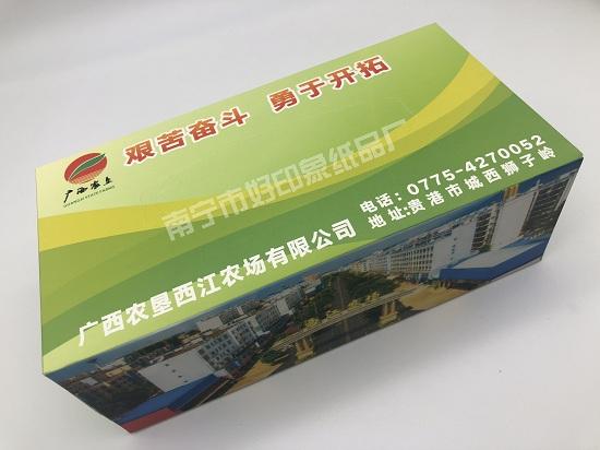 广西农垦2 550.jpg