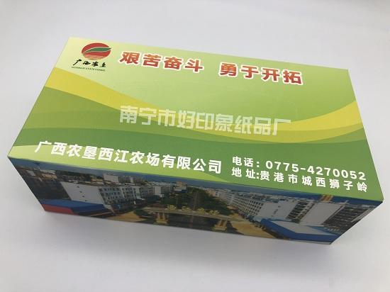 广西农垦3 550.jpg