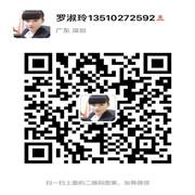 沙井村委统建楼恒源花园.jpg