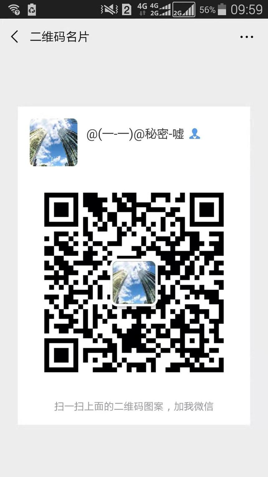 微信图片_20190227095824.jpg