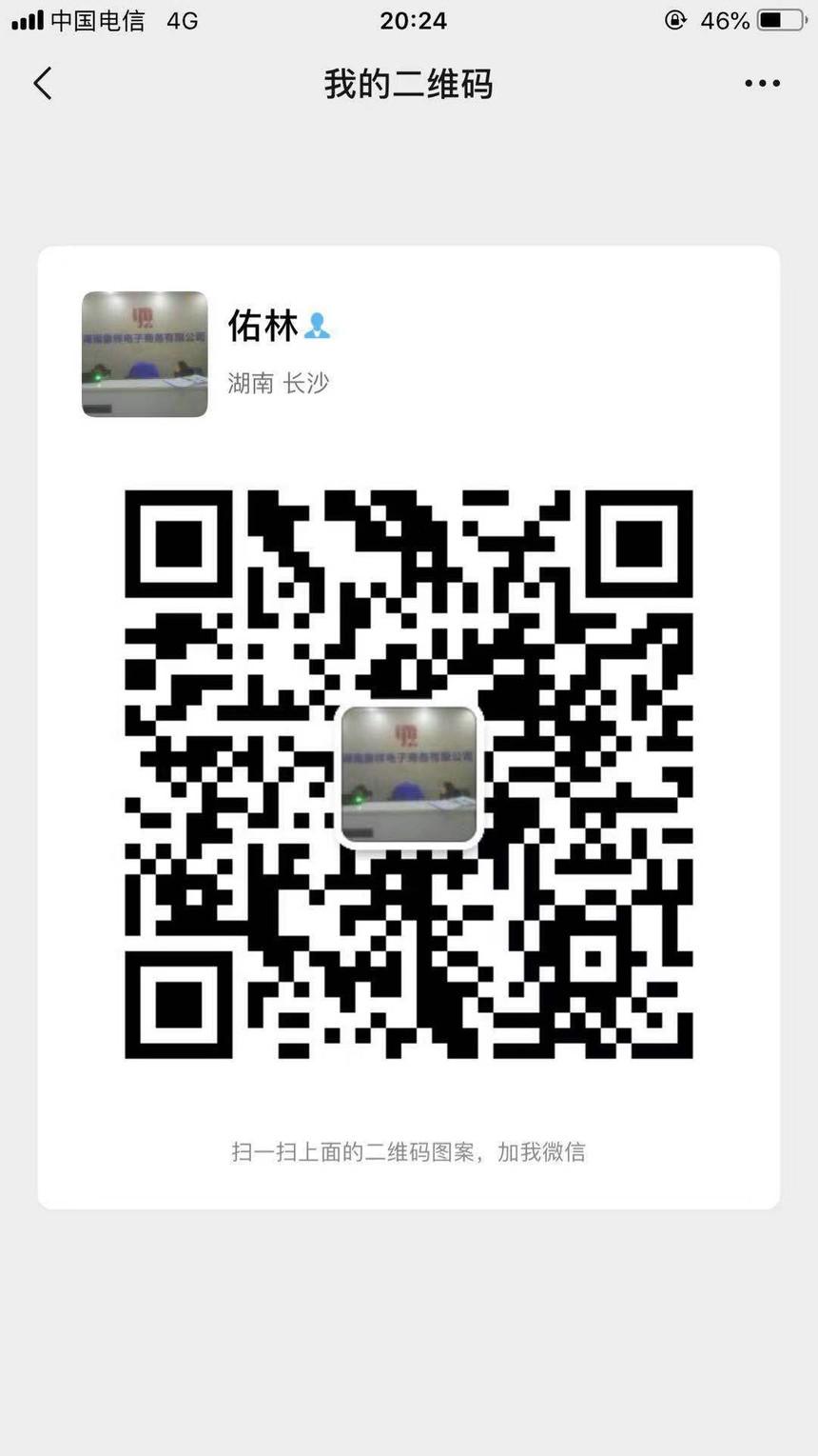 微信图片_20190227202658.jpg