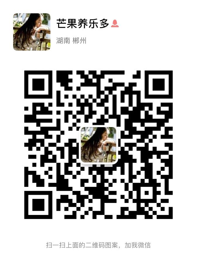 微信图片_20190219102739.jpg