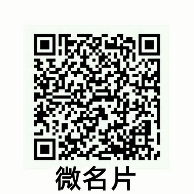 1481415612483110.jpg