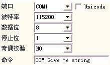 激光打标机中的串口通讯元素