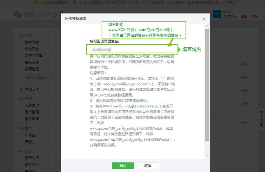 页面授权目录2.jpg