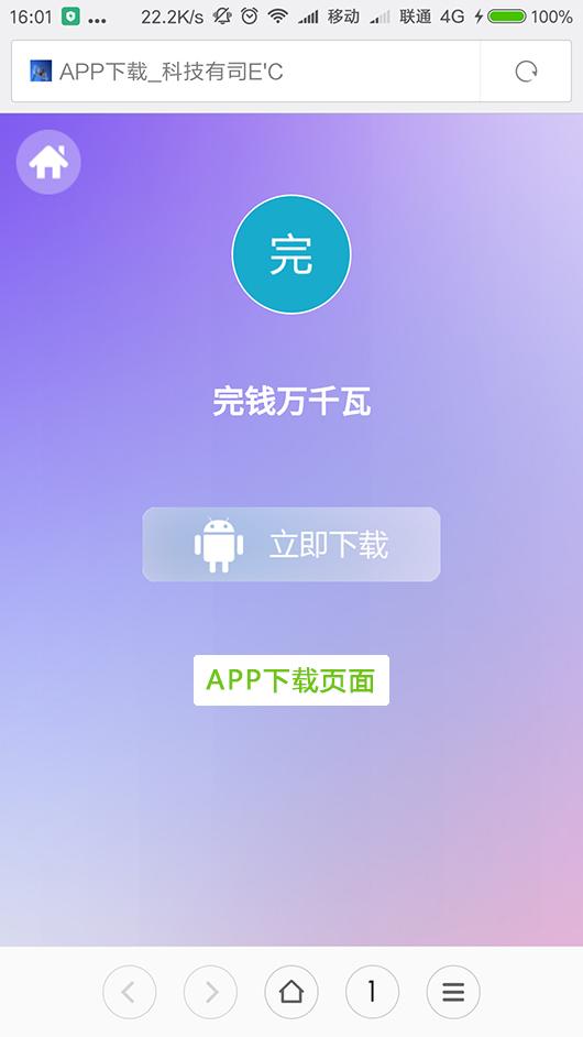 手机展示效果1.jpg