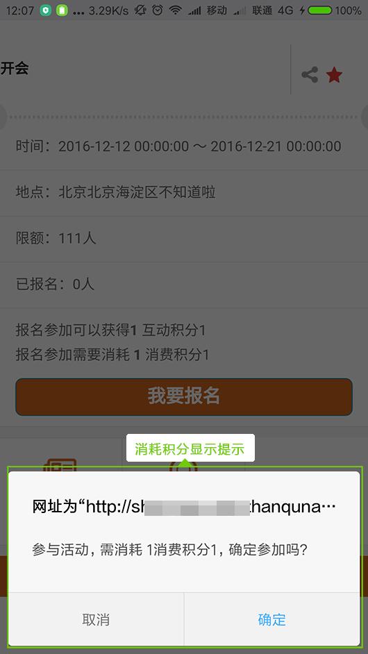 手机端页面样式3.jpg
