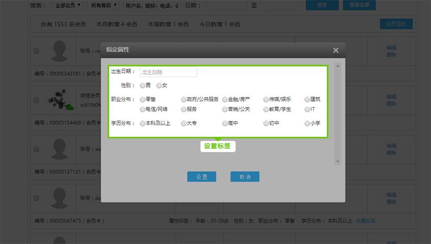 添加标签4.jpg