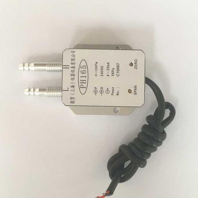 前室压力传感器