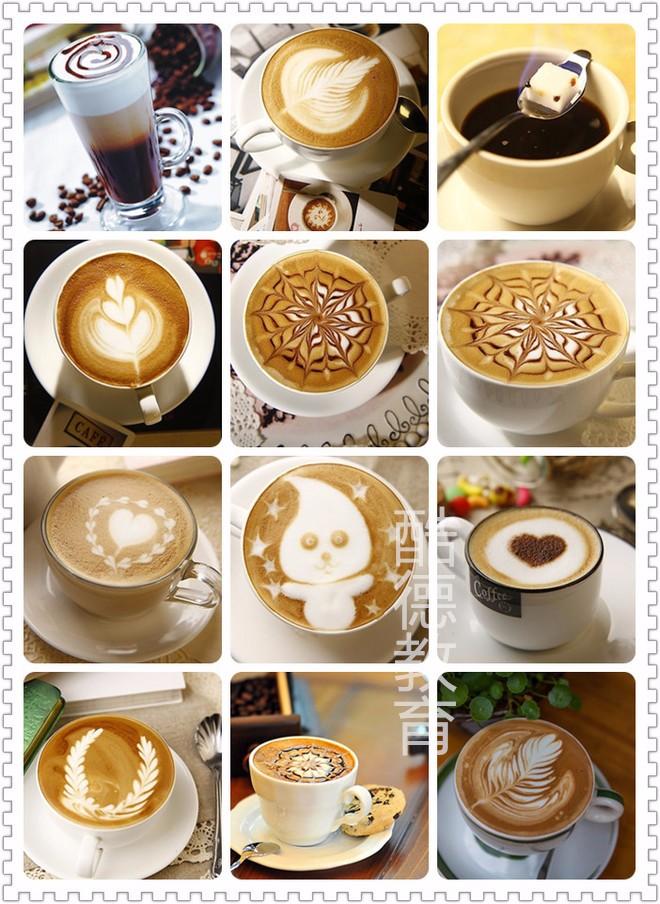 酷德咖啡师创业培训