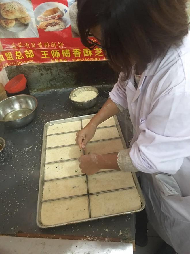 王师傅香酥芝麻饼