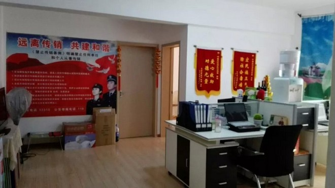 2015新办公室02.jpg