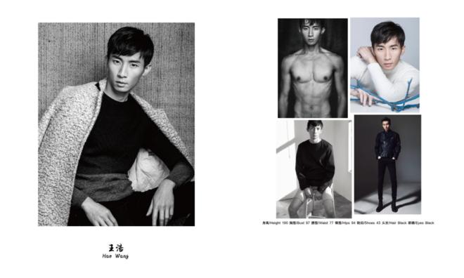北京男模特