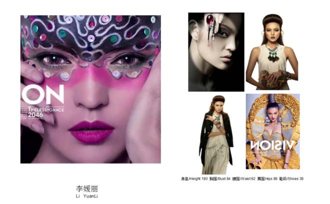 北京女模特