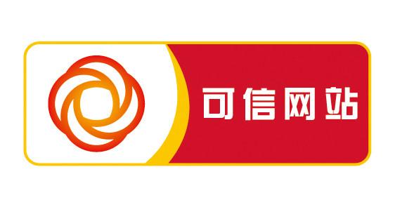 网站ICP备案中网验证.png