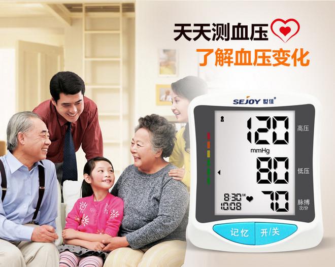 血压仪4.jpg