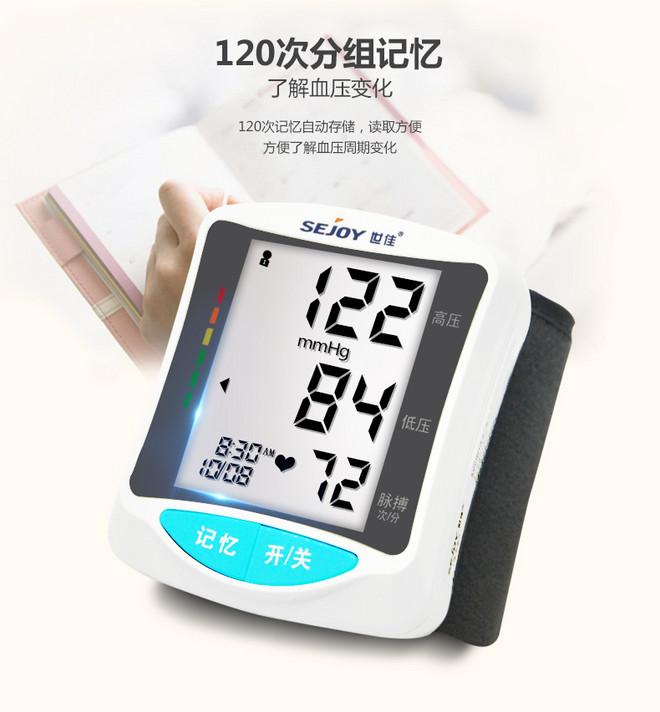 血压仪6.jpg