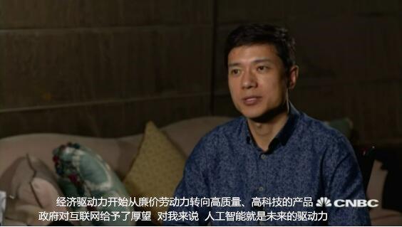 网站管家:百度李彦宏:7亿网民催生创新,中国公司比硅谷更具竞争力